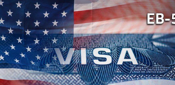 Định cư Mỹ theo diện đầu tư EB5